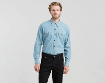 Barstow Western Shirt - Clothes make the man