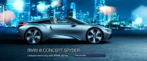 BMW i8 Spyder Concept - Electric Sports Cars