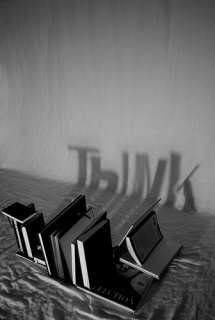 Books casting letters onto the wall - Fantastic shots