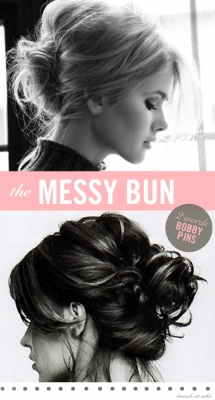 The messy hair bun - Hair Styles to Try