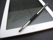 Sensu - a true painting experience on your iPad - Cool design tools