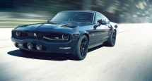 Equus Bass 770 - Cars
