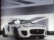 Jag unleashes F-TYPE Project 7 - I Wanna Ride In That!