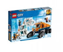 LEGO Arctic Scout Truck - Love Lego