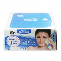 Natural Removing Cotton Pads with Removing Lotion - Makeup Accessories