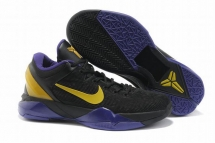 Nike Zoom Kobe VII Black Purple Men's - good choice