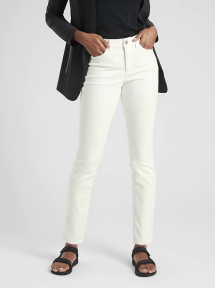 Sculptek Skinny Jeans in White - Fave Clothing, Shoes & Accessories