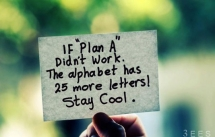 Stay Cool - Fave quotes of all-time