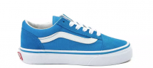 Vans Old Skool Skate Shoes - For the kids