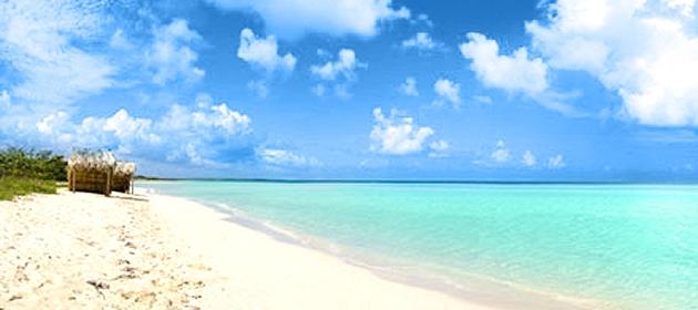 Memories Caribe Beach Resort Cayo Coco Cuba Reviews