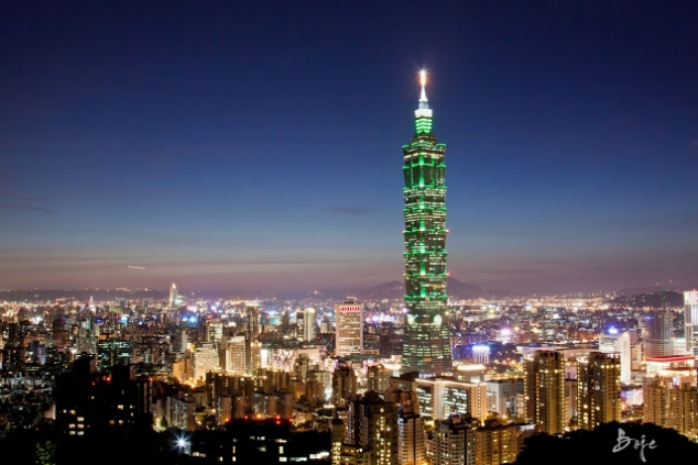 Taipei world financial center landmark skyscraper for Taipei financial center corp
