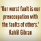 Kahlil Gibran quote - Quotes