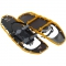 MSR Men's Lightning Trail Snowshoes - Camping Gear