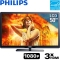 "50"" 1080p LCD HDTV with WiFi - Technology & Electronics"