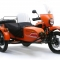 Ural Yamal Limited Edition Sidecar Motorcycle - Vintage Inspired Motorcycles