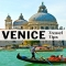 Venice travel tips - Europe Vacation